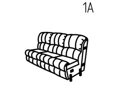 Секция диванная 1А Ченто-Перченто