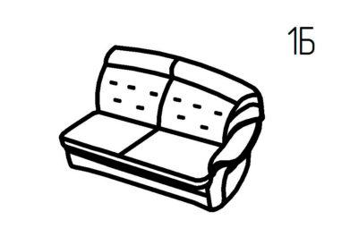 Секция диванная 1Б, 1В Магнат