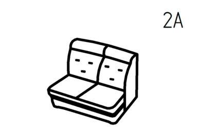 Секция диванная 2А Магнат