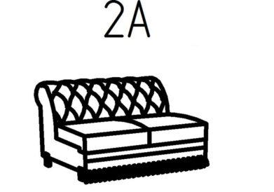 Секция диванная 2А Флоренция