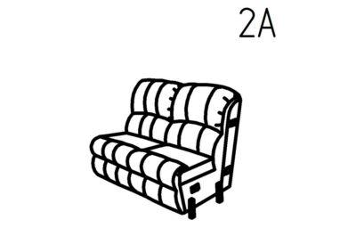 Секция диванная 2А Ченто-Перченто