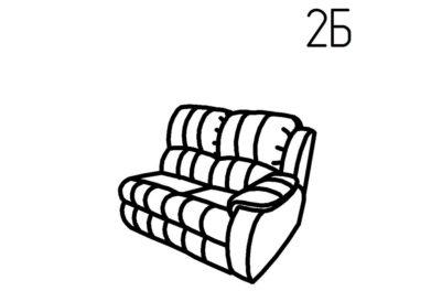 Секция диванная 2Б, 2В Ченто-Перченто
