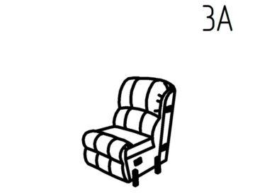 Секция кресельная 3А Ченто-Перченто