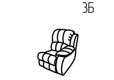 Секция кресельная 3Б, 3В Ченто-Перченто